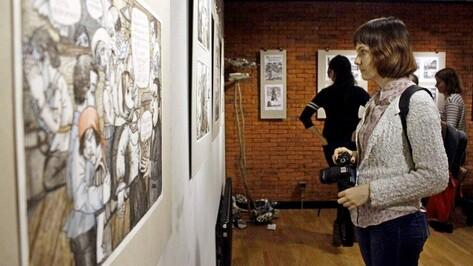 В Воронеже открылась выставка комиксов по произведениям Платонова