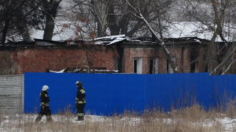 МЧС опубликовало список жертв пожара в Воронежской области