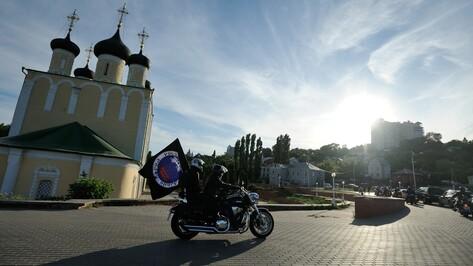 В Воронеже завершился мотопробег в поддержку православия
