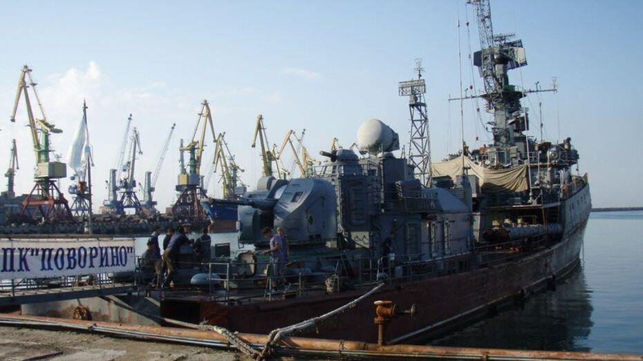 Поворинский район отправил на подшефный морской корабль деньги, вещи и продукты