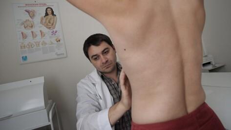 В Воронежской области стартовал «Месячник против рака»
