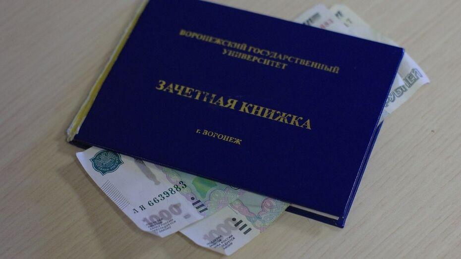 Воронежский преподаватель ОБЖ сядет на скамью подсудимых за 9 эпизодов взяток