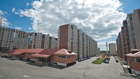 В Воронеже на публичных слушаниях обсудят проект развития квартала в микрорайоне Боровое