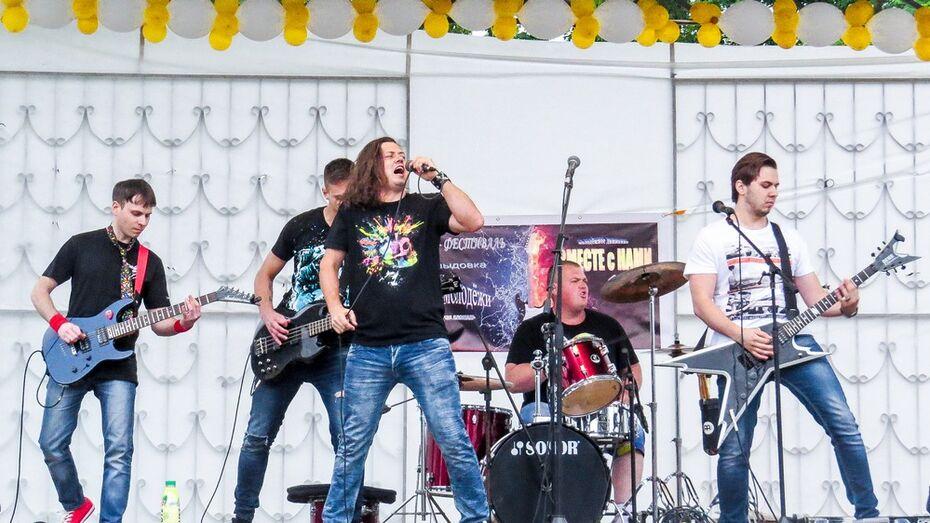 В Лискинском районе фестиваль молодежного движения «Вместе с нами» пройдет 30 июня