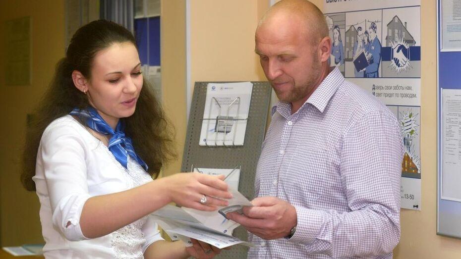 С начала 2019 года в Воронежэнерго обратились 24,6 тыс потребителей