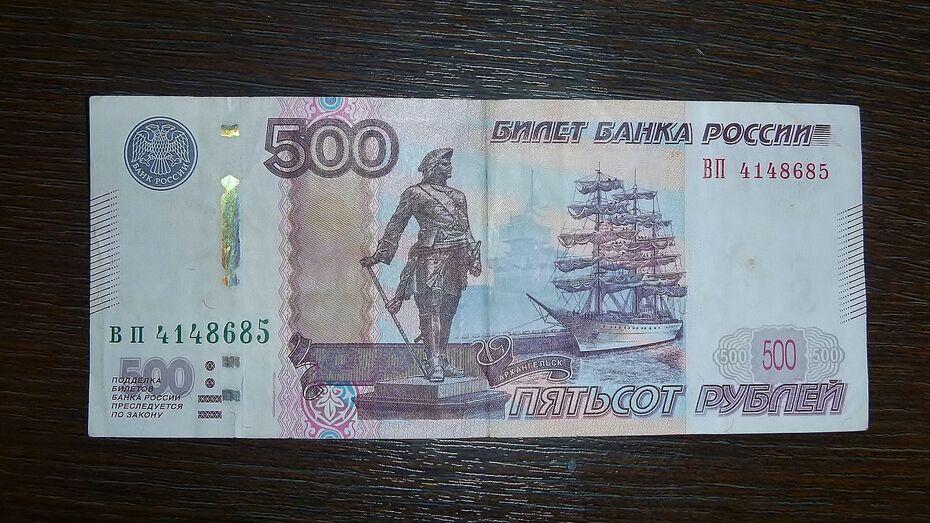 За долг в 500 рублей воронежца арестовали на двое суток