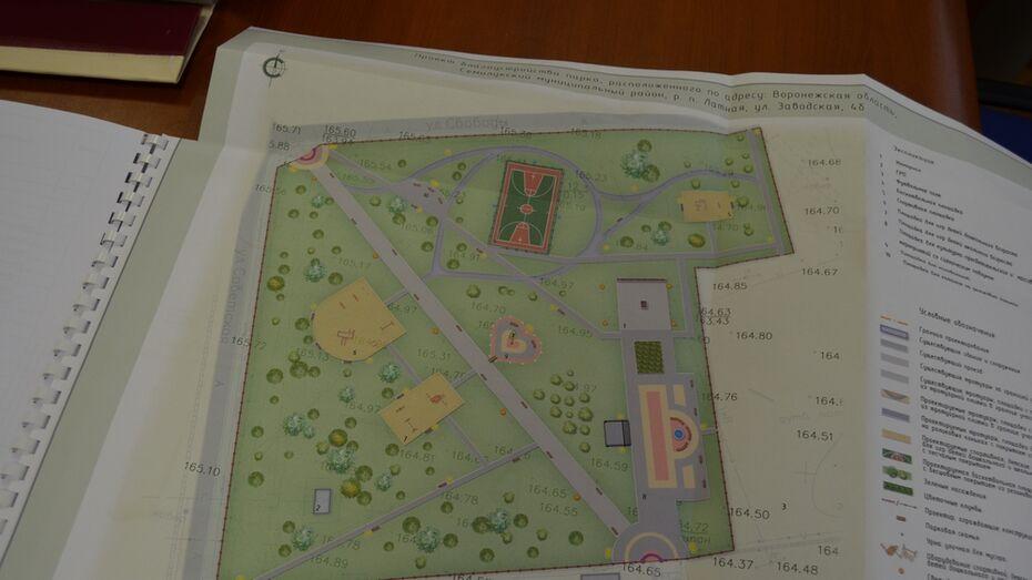 В семилукском поселке благоустроят парк