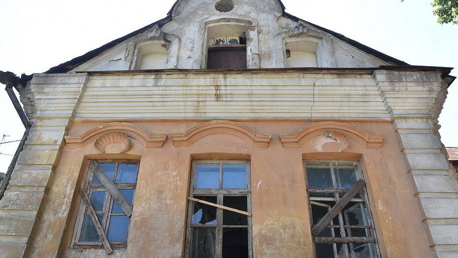 Разрешение на разработку проекта по сохранению «Дома Гардениных» выдали в Воронеже