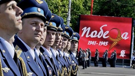 Воронежские ветераны получат льготные авиабилеты и обслуживание на вокзалах к 9 Мая