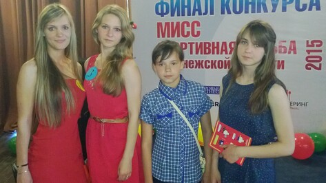 Эртильские спортсменки стали финалистками конкурса «Мисс спортивная борьба»