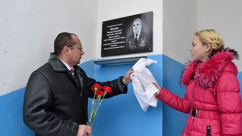 В Грибановском районе установили мемориальную доску разработчику ядерного оружия