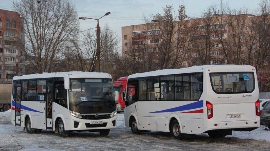 В Воронеже изменятся маршруты автобусов №115 и №125