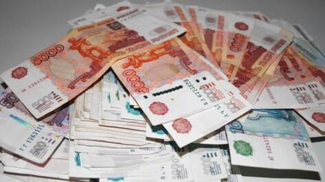 КСП: бюджет Воронежа за 9 месяцев исполнен с дефицитом в 1,1 млрд рублей