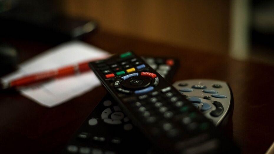 Перебои с телевещанием в Воронеже начнутся 18 апреля