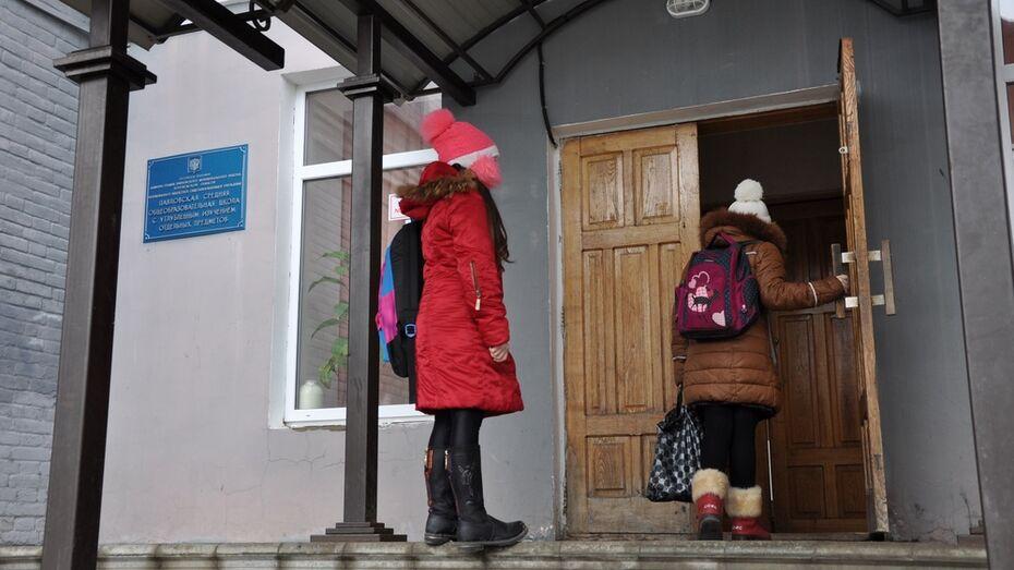 В школах Павловска сняли карантин