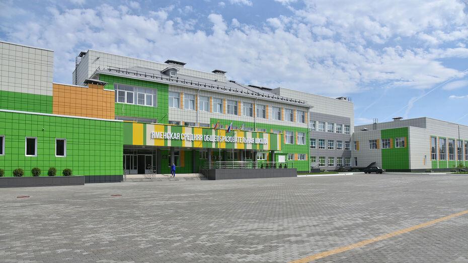 В школе под Воронежем сняли ролик о нацпроекте «Образование»
