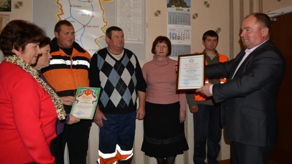 Нижнедевицкие дорожники заняли второе место в областном смотре-конкурсе по охране труда