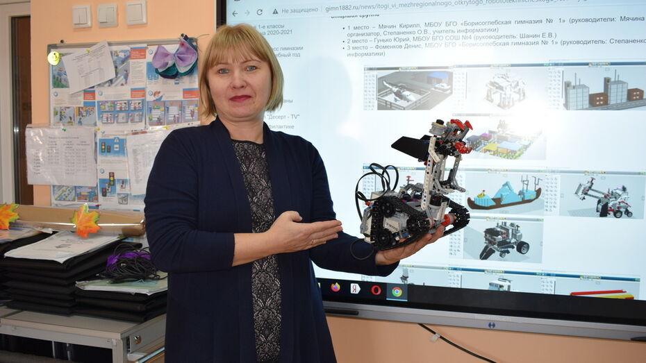 Статус «Учитель-методист» получили 2 борисоглебских педагога