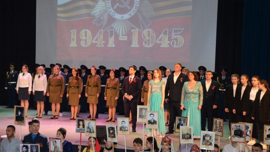 В Воронеже прошла торжественная акция «Народы разные – Победа одна»