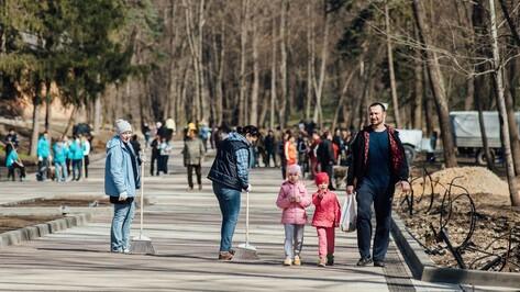 Парк «Динамо» переименовали в «Воронежский центральный парк»