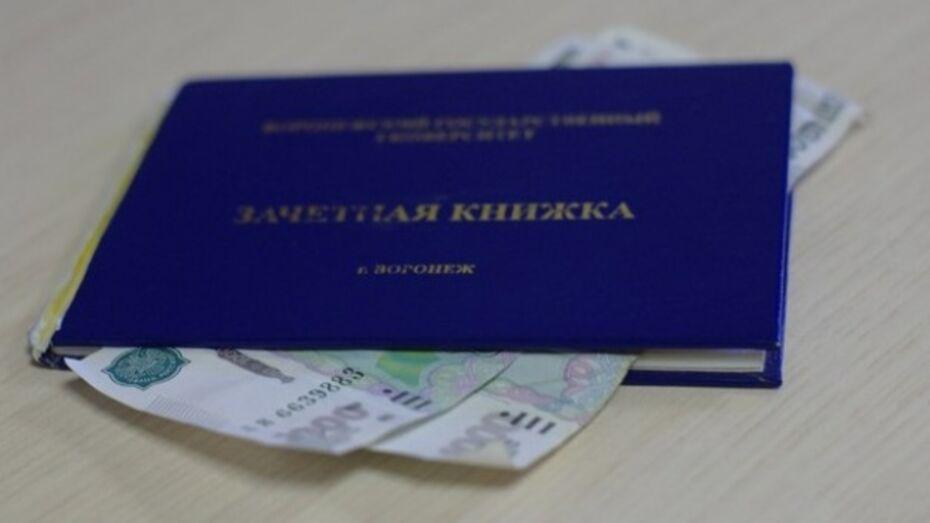 В Воронежской области преподаватель сядет на скамью подсудимых за взятку в 4 тыс рублей