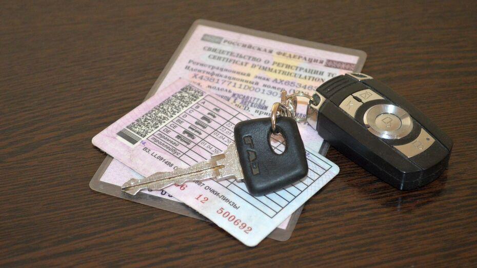 Двух страдающих шизофренией павловчан лишили водительских прав