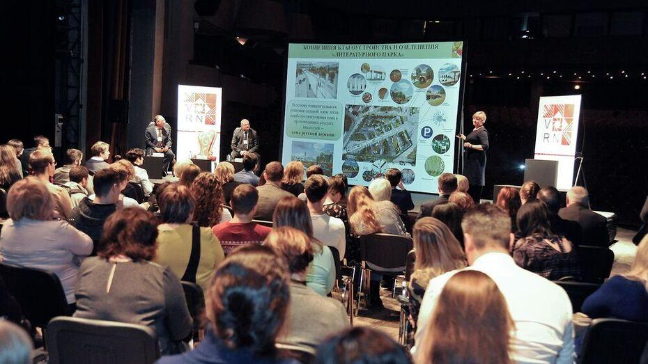 Имена лауреатов смотра-конкурса форума «Зодчество VRN» объявили в Воронеже