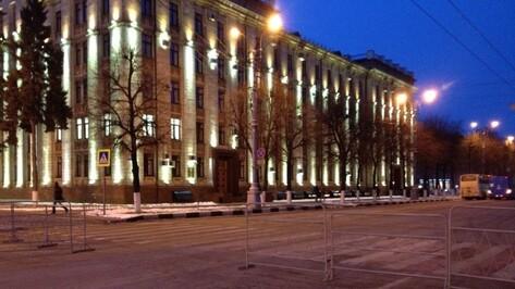 Главный архитектор Воронежской области определится в конкурсе