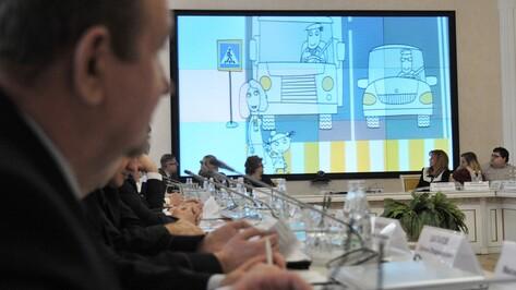 Воронежская область присоединилась к проекту «Сложности перехода»