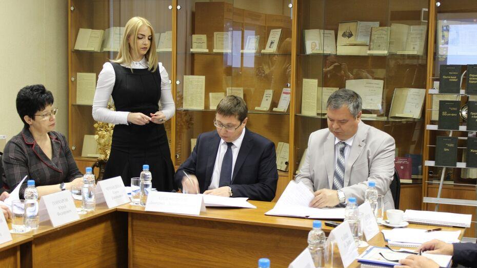 Воронежский госуниверситет и Tele2 договорились о сотрудничестве