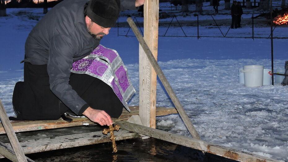 В Кантемировском районе на Крещенье подготовят 6 купелей