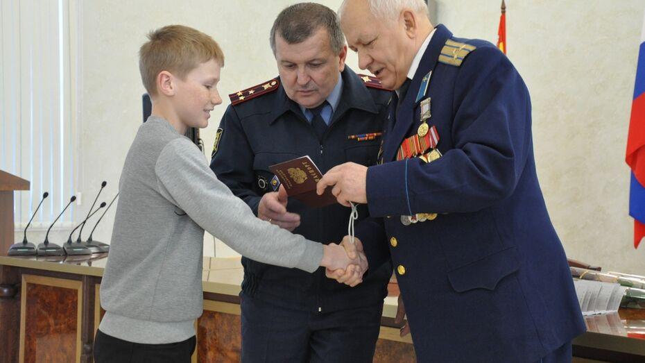 В Павловске в преддверии 23 февраля подросткам вручили паспорта