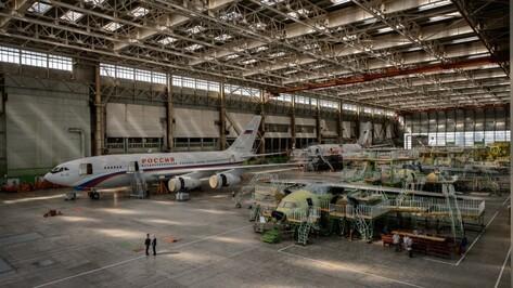 Росимущество заплатит Воронежскому авиазаводу 268,9 млн рублей