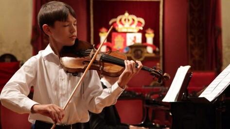 Воронежский скрипач стал лауреатом международного конкурса