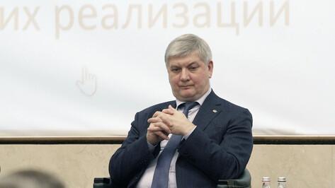 Воронежский губернатор пригрозил лишить господдержки жгущие траву предприятия