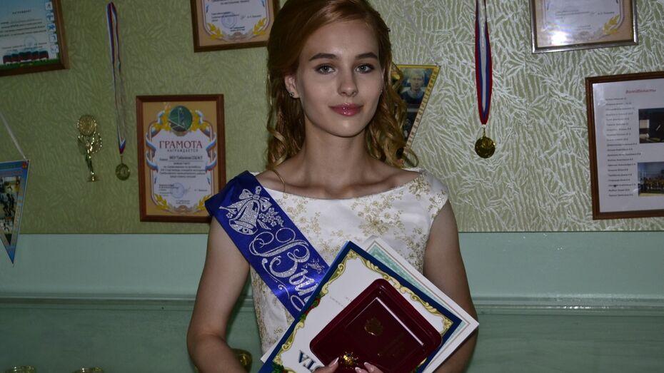 Грибановская школьница попала в международную энциклопедию «Лучшие в образовании»