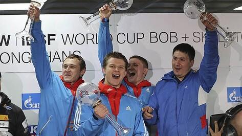 Воронежский спортсмен победил на заключительном этапе Кубка мира по бобслею