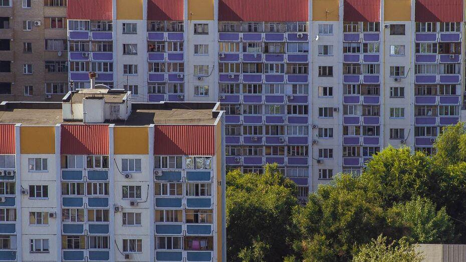 В Воронеже цены на вторичное жилье снизились на 2,4%