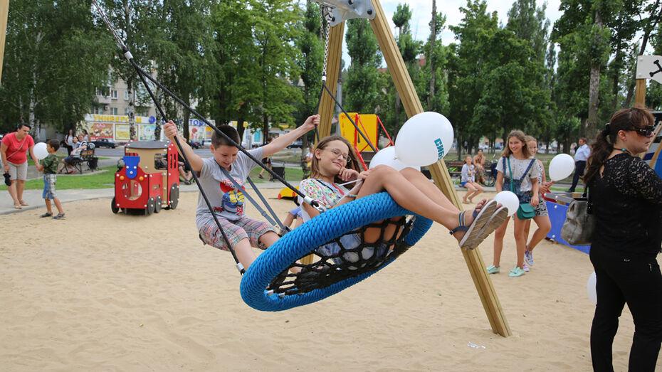 В Воронеже в сквере «Чайка» появились детская и спортивная площадки