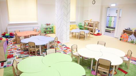 Около 1,1 тыс дополнительных мест в детсадах создали в Воронеже в 2020 году