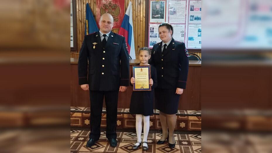 Хохольская школьница победила в региональном конкурсе «Мои родители работают в полиции»
