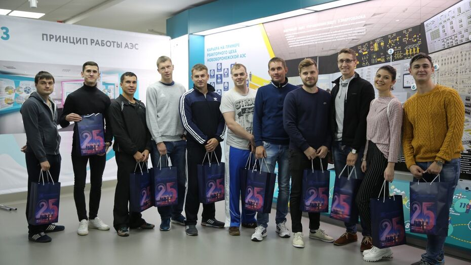 Молодежь Нововоронежа отправилась «Назад в будущее»