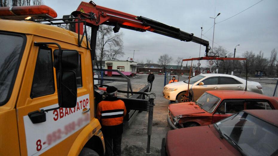 Воронежская облдума утвердила новый порядок эвакуации автомобилей