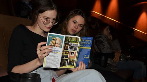 Воронежцы увидят шведское кино на языке оригинала