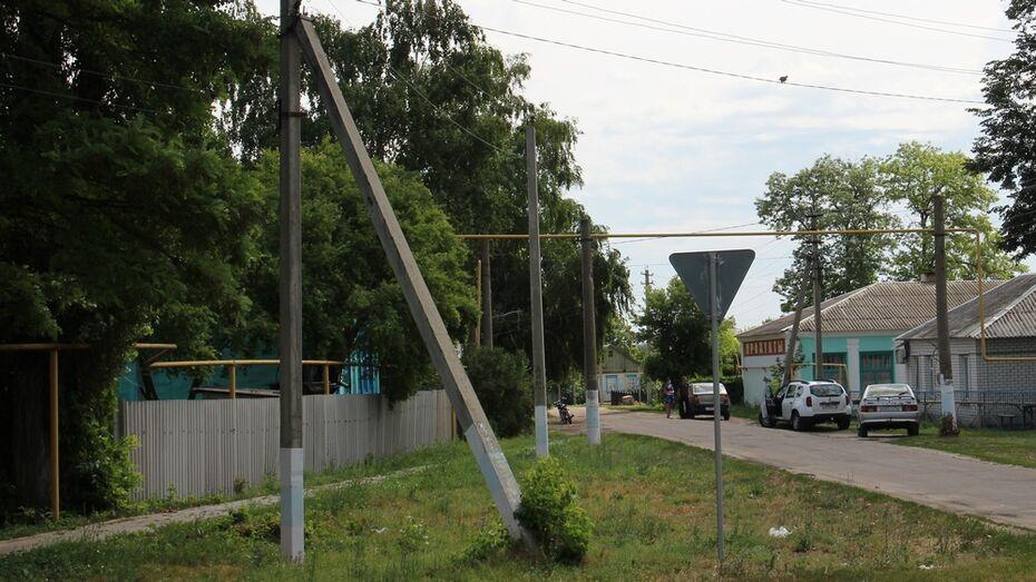 В Подгоренском районе электроэнергию отключат 7 и 8 октября
