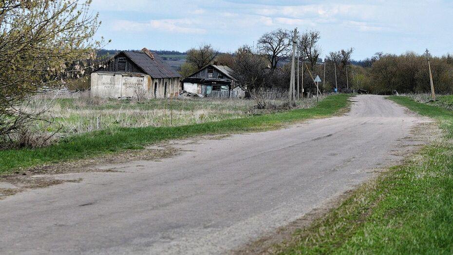 Пропавшего 42-летнего воронежца нашли в Татарстане