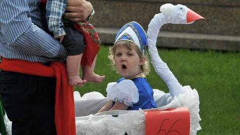 По Воронежу прошлись пираты, феи, падишахи и ангелы
