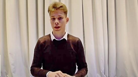 Грибановский школьник победил в региональном этапе международного конкурса юных чтецов