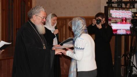 Поворинские журналисты стали лауреатами православного конкурса