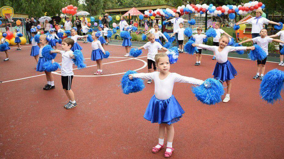 В Борисоглебском детском саду построили многофункциональную спортивную площадку